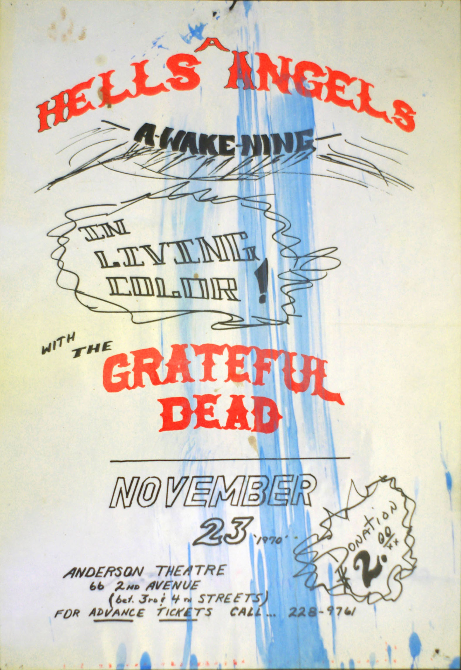 GDSets com - Grateful Dead, Jerry Garcia, Bob Weir, and related
